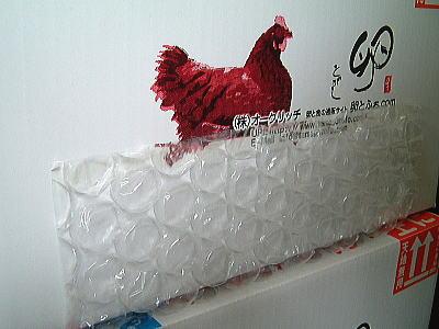 満50歳のプチプチは卵の発送に必須アイテム